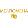 ТЕАТРАЛНА ФОРМАЦИЯ МЕЛПОМЕНА